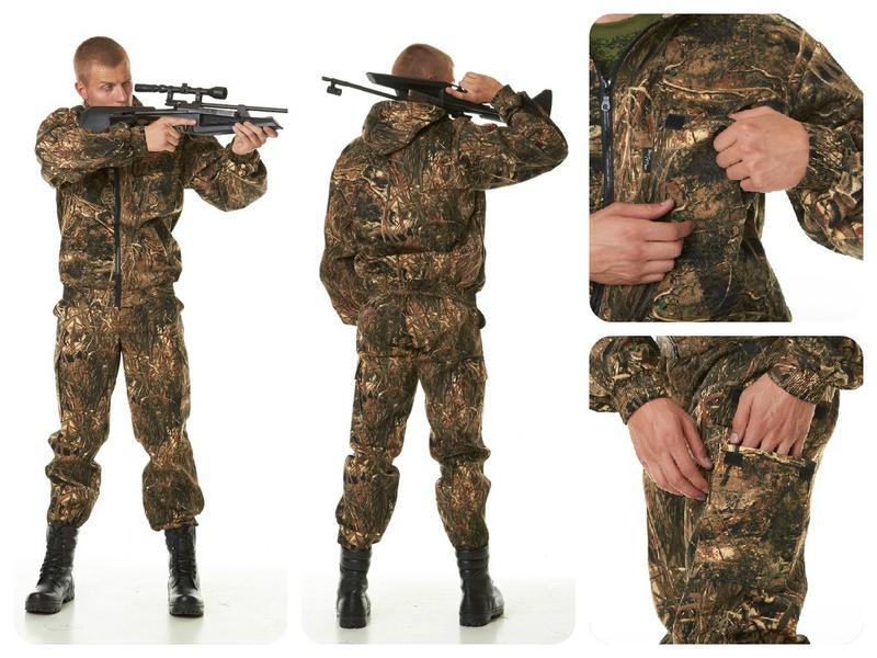 Охотничья Одежда Российского Производства