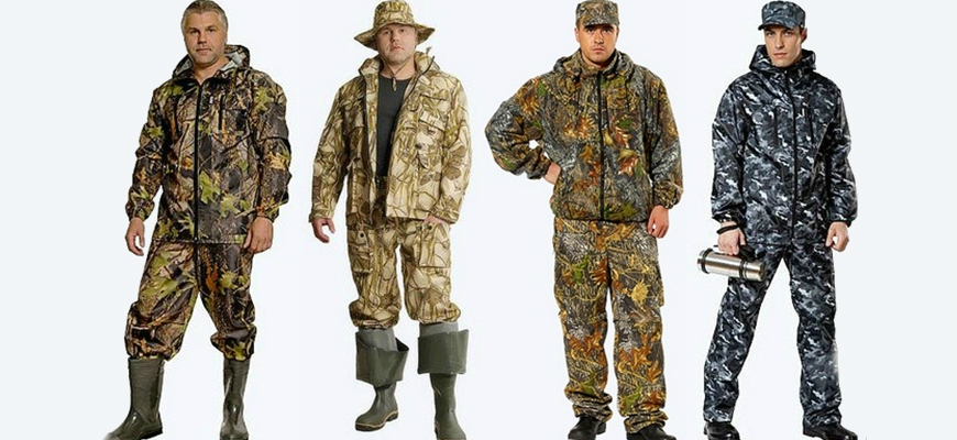 Одежда для охоты и рыбалки российского производителя